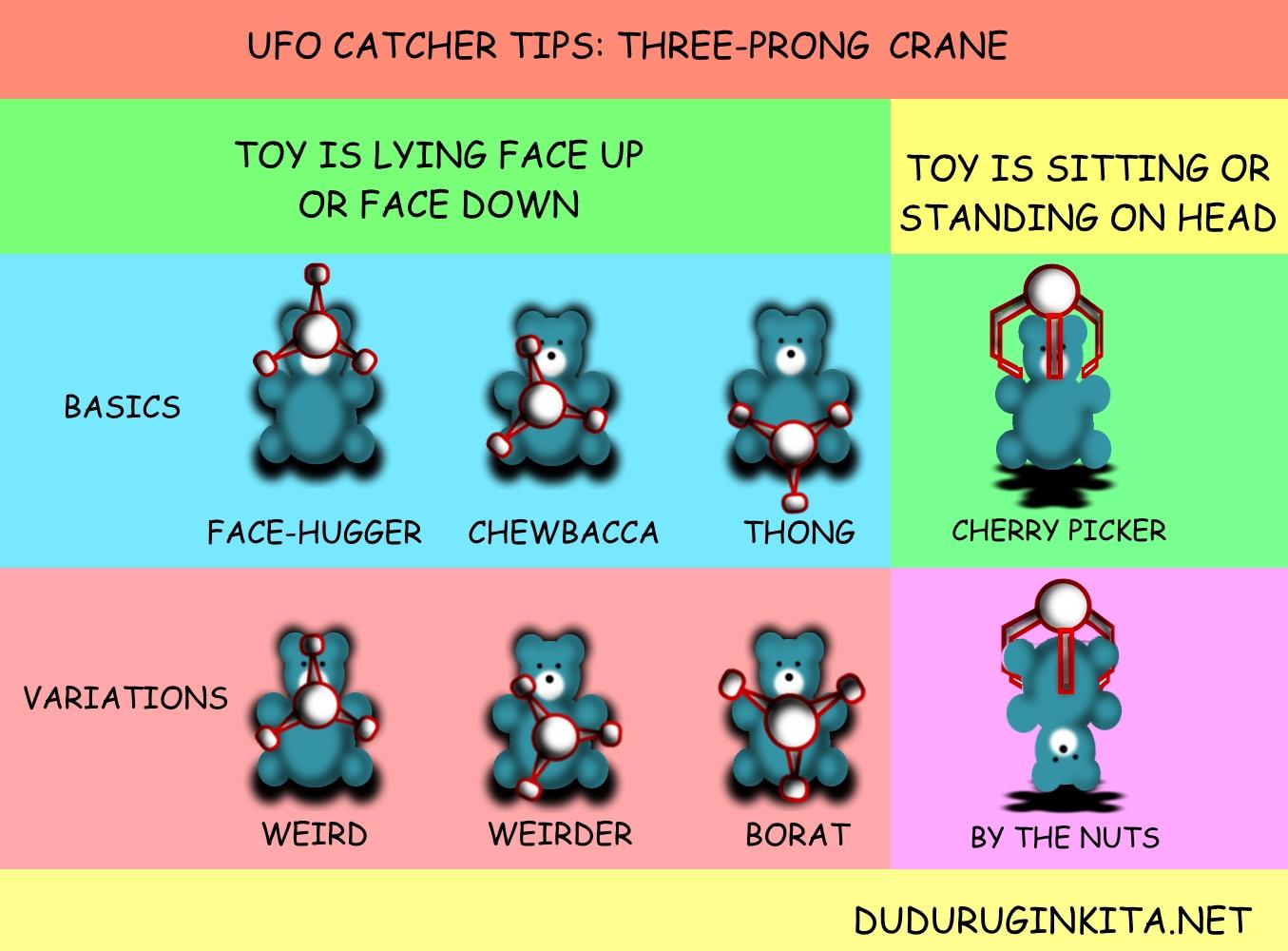 UFO03